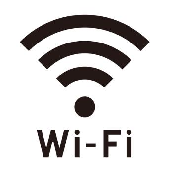 インターネット接続環境の確認しよう
