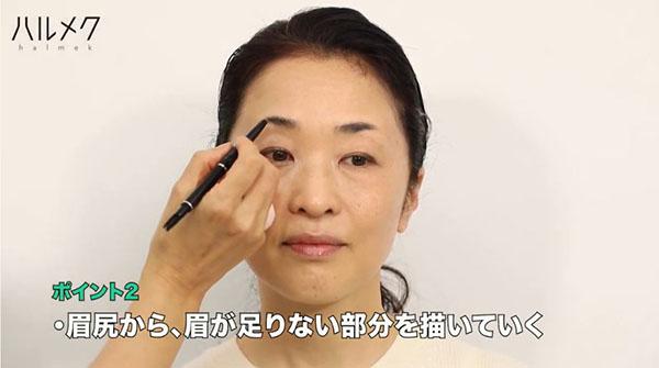 細眉の書き方ステップ2:足りない眉毛の長さを書き足す