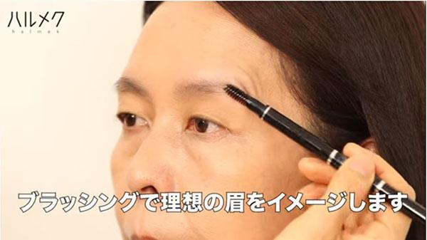 眉毛を整えるステップ1:ブラッシングで毛流れを整える