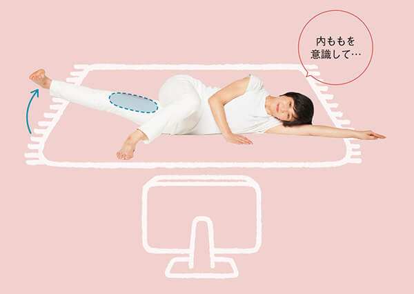テレビを見ながら脚上げ