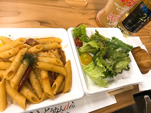 奥田シェフ監修レストラン「どうなんDES」のどうなんパスタセット・塩パン付き