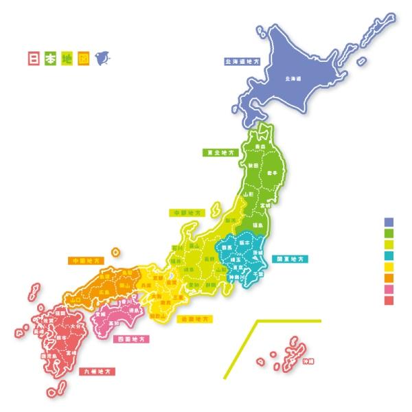 最大面積の都道府県は北海道ですが~