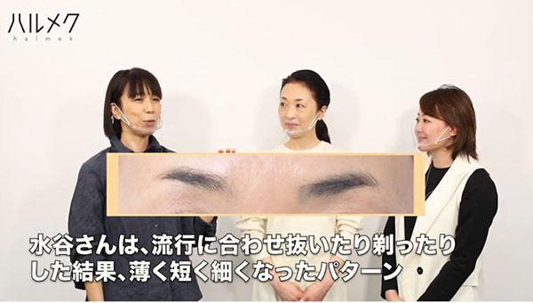大人世代の細い眉毛の特徴とは?