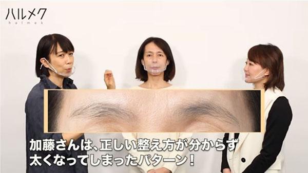 大人特有の眉毛の悩みとは?