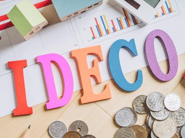 iDeCoと国民年金基金はどう違う?
