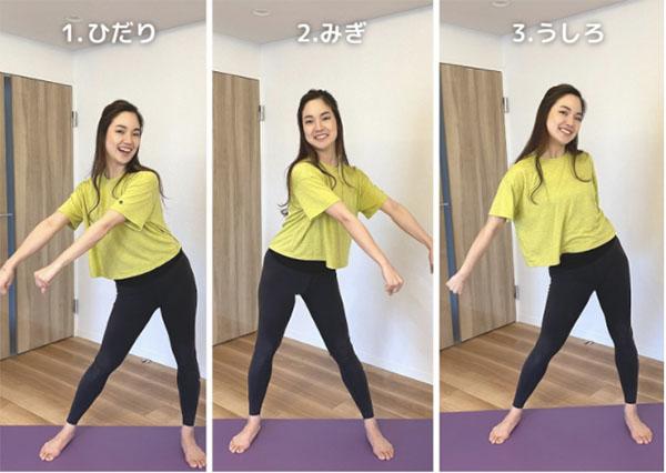 【上級】リズムトレーニング!腰と腕を使った、フリフリダンスに挑戦