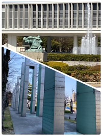 平和記念公園前の「平和の門」