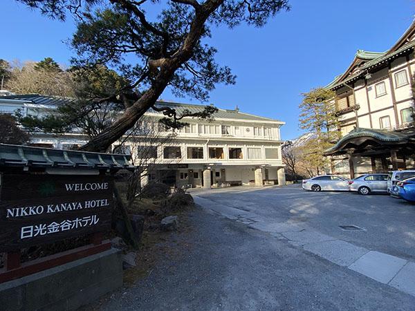 日光金谷ホテル外観