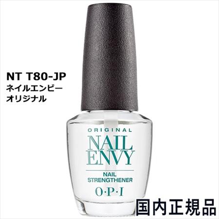 おすすめネイルケア用品3:OPI ネイルエンビー 15ml NTT80-JP