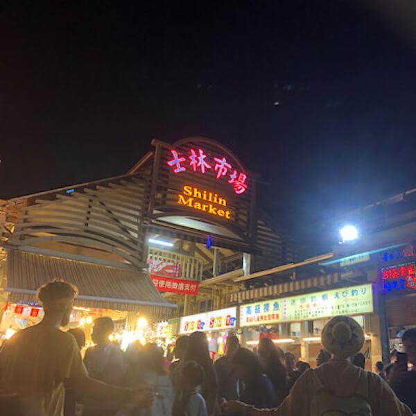 台湾は体にいいスイーツが街中にたくさん!