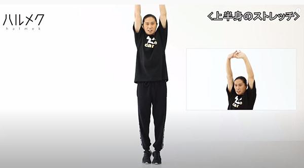 背伸びの運動と、つま先の上げ下げ