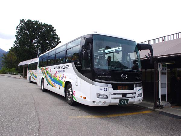 立山高原バスは50分間の乗車