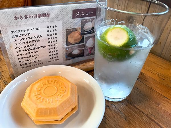 「からさわ」のアイスモナカとレモンスカッシュ