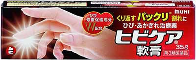 軟膏「【第3類医薬品】ヒビケア軟膏a 35g」