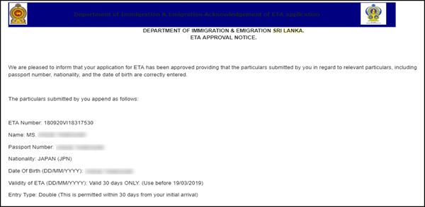 ETA申請後、電子査証承認通知がメールに届きます