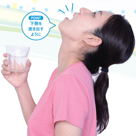 レモン水うがいのやり方・手順3:約5秒間「がらがらうがい」をする