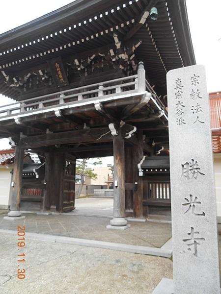小松市内の勝光寺