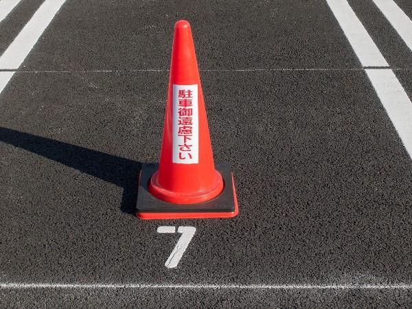 駐車場に他人の車が勝手に停められていたらどうする?