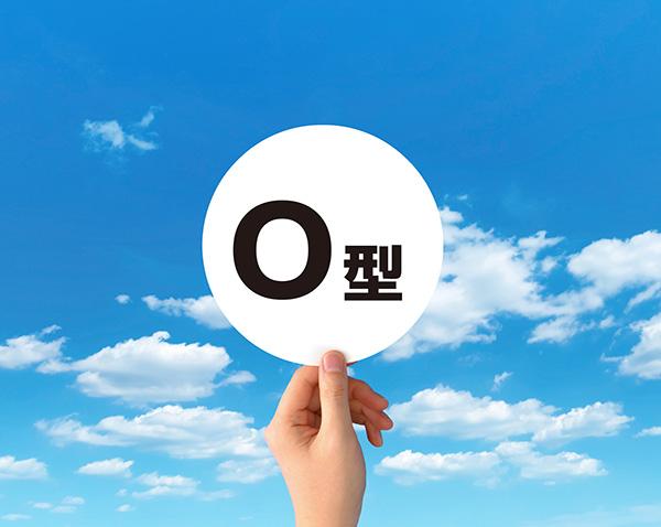 日本人の血液型の割合は?また世界全体での割合は?