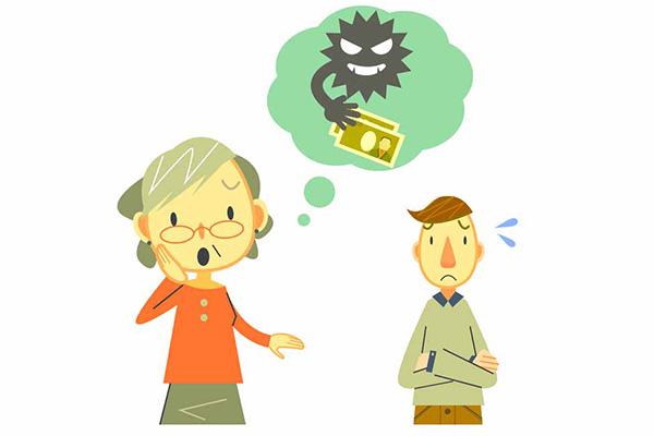 高齢者が狙われやすい悪質商法の手口と被害者の特徴