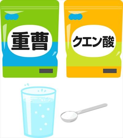 重曹&クエン酸で簡単!排水溝の掃除方法