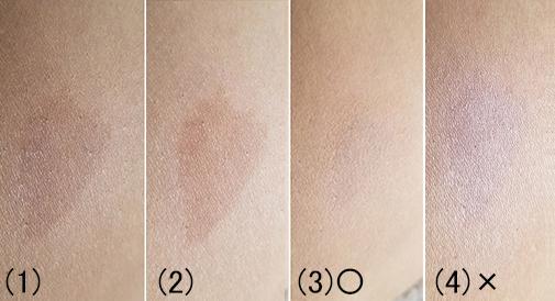 左から(1)何も塗らない状態 (2)ファンデーションを塗った状態 (3)〇ピンクとベージュ系コンシーラーを混ぜ合わせてのせた状態 (4)×ピンクのコンシーラーだけをのせた状態。白く浮いてしまっている