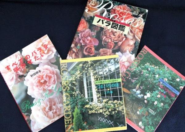 村田晴夫さんの本