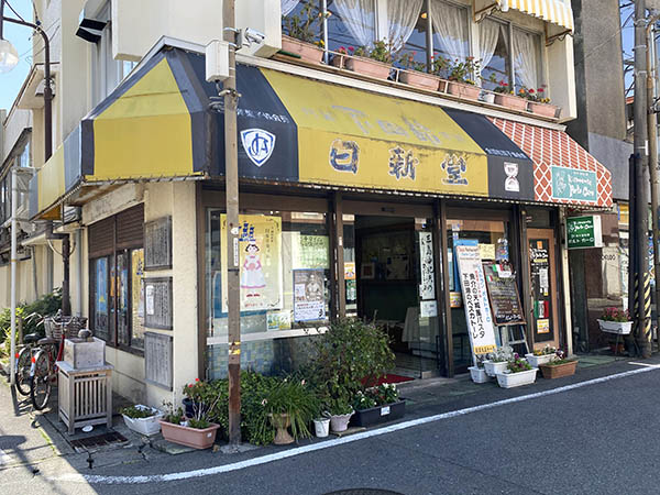 下田の老舗菓子店・日新堂