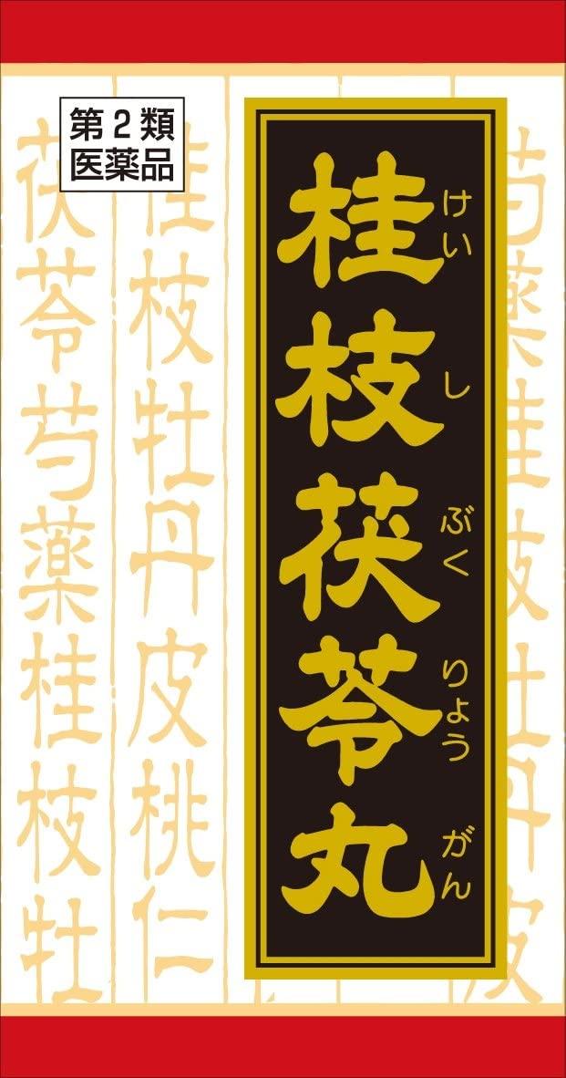 「漢方桂枝茯苓丸料エキス錠」(クラシエ漢方)