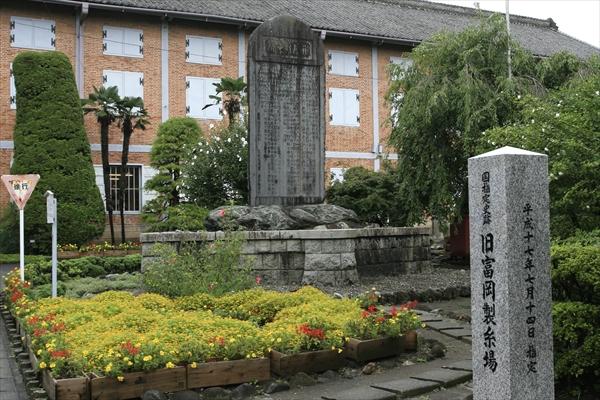 世界遺産の旧富岡製糸場