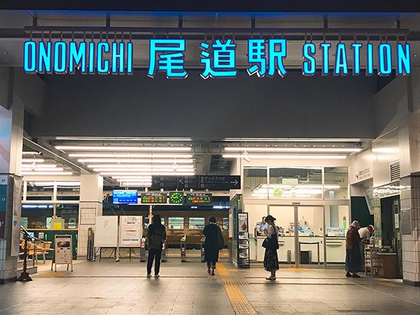 夜の尾道駅