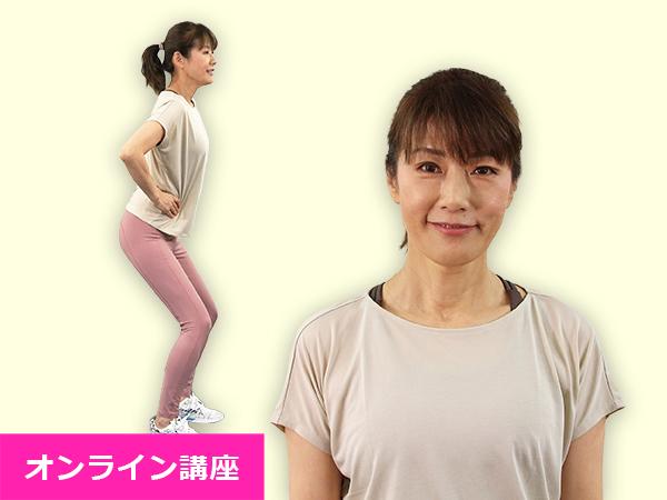 木村友泉さん