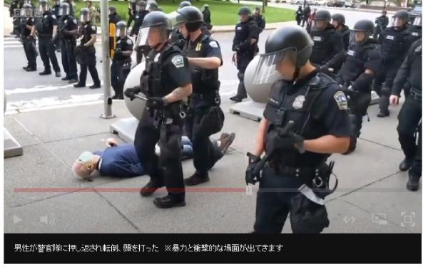 BBC NEW JAPAN「警察の暴力動画、アメリカに衝撃与える フロイドさん抗議行動」より引用