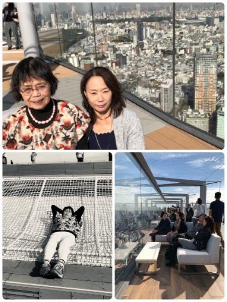渋谷スクランブルスクエアから見る景色