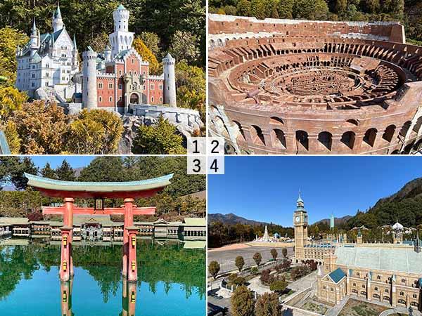 ドイツ ノイシュバンシュタイン城)(20-2写真・イタリア コロッセオ)(20-3写真・日本 安芸の宮島)(20-4写真・イギリス ビッグベン