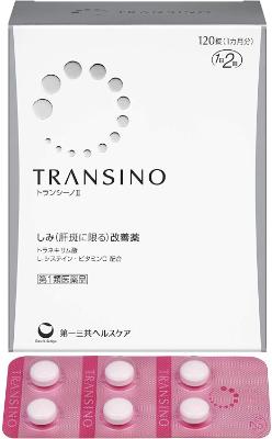 飲んでケアする「トランシーノ」