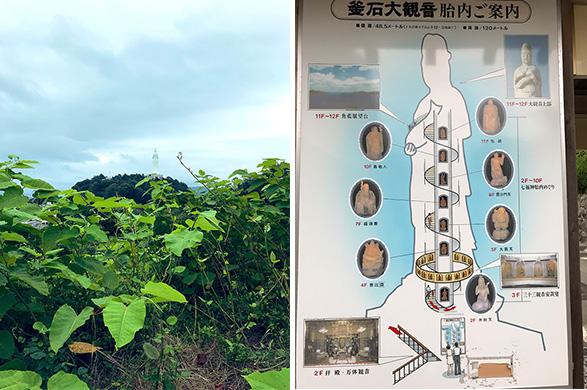 遠くに見える釜石大観音の後ろ姿)(18-2写真・釜石大観音内部構造
