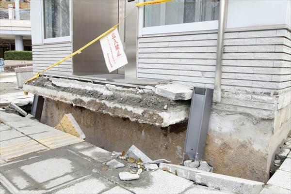地震発生後の生活再建には大きな費用がかかる