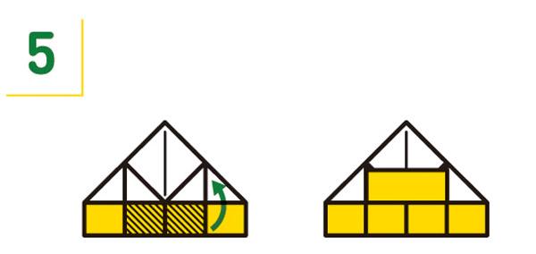 紙皿の折り方5