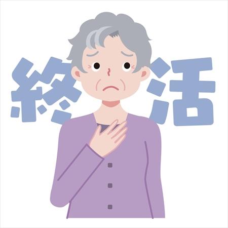 80歳女性の「終活が進まない」というお悩み
