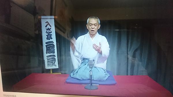 「三井の大黒」入船亭扇辰