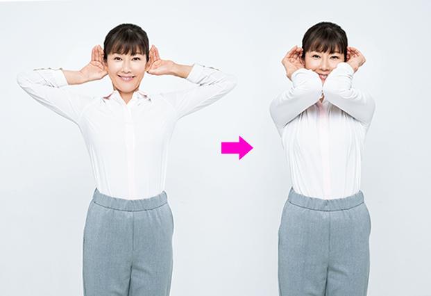 たるみを取るくるくる耳たぶ【ステップ1】肩回りをゆるめるやり方