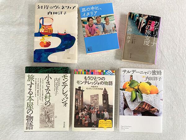 内田洋子さんの著書の数々