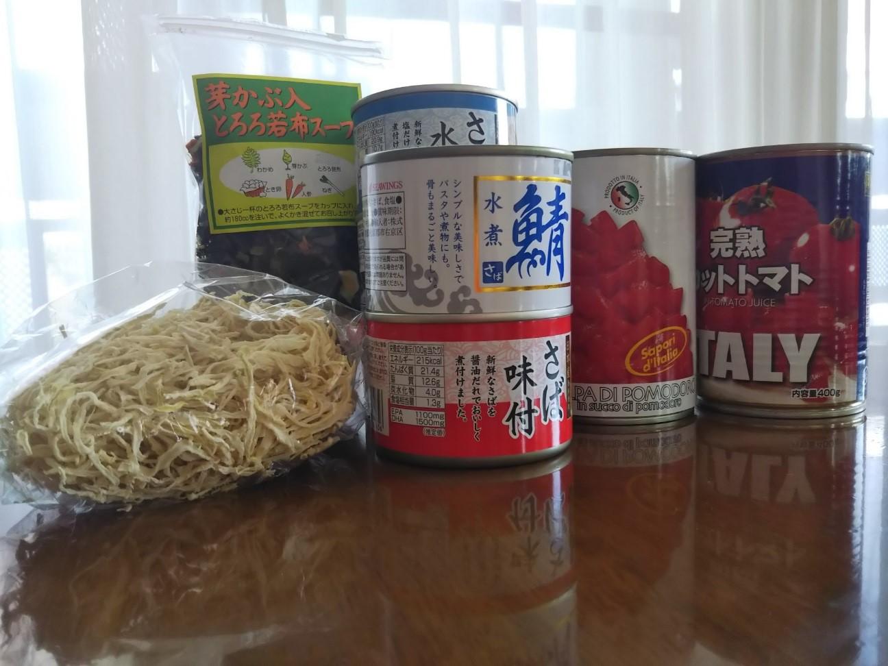 缶詰と乾麺