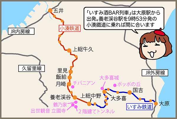 1日目のルート。五井から大多喜まで移動した後、養老渓谷まで戻り宿泊しました