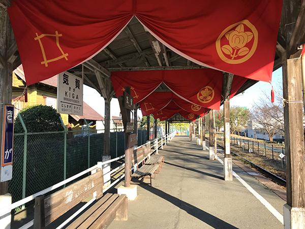 井伊家の家紋の入った赤い幕が張られている気賀駅
