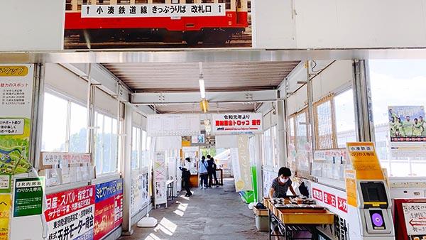 JR五井駅から小湊鐡道への乗り換え口