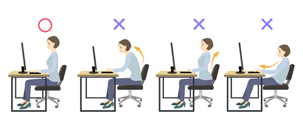 自律神経を整える正しい姿勢と駄目な姿勢