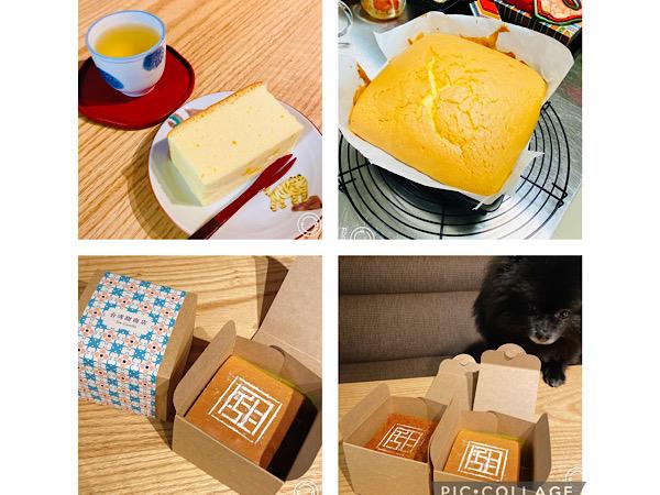 日本でも大人気な台湾カステラ