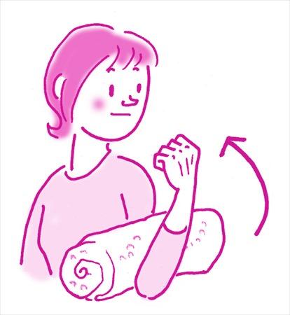 タオルをはさむ簡単筋トレ